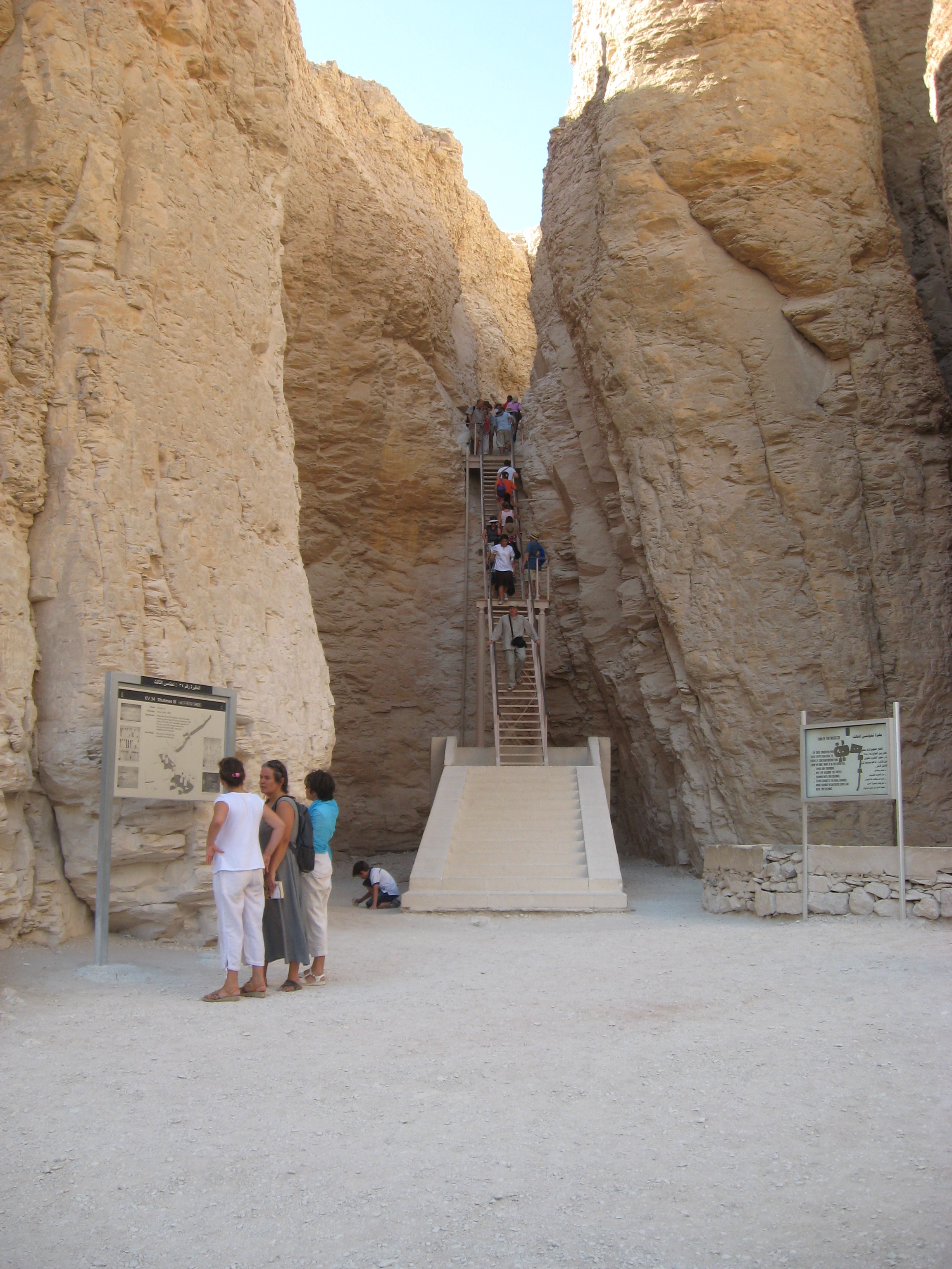 Valley of the Kings (Sesostris III) - 7/7/07